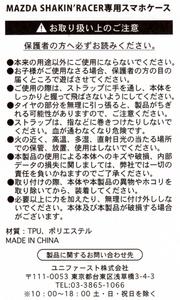 blog1045_104.jpg