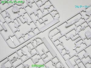 blog1076_022.jpg