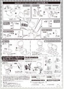 blog1357_028.jpg