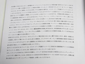 blog1075_027.jpg