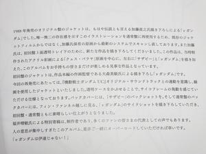 blog1075_029.jpg