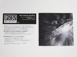blog1075_052.jpg