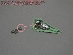 blog1056_048.jpg