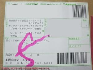 blog1036_003.jpg