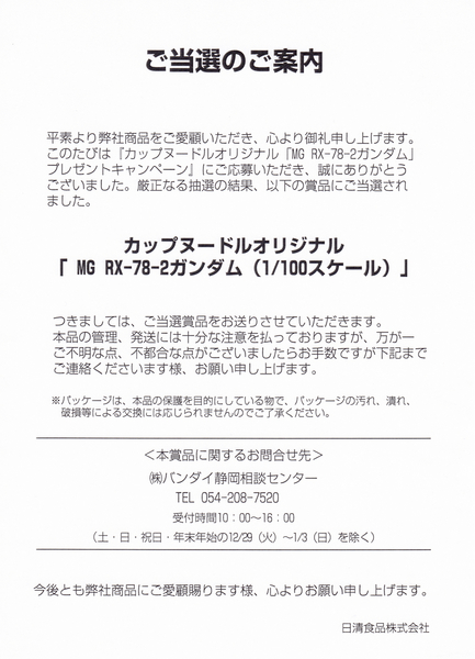 blog1036_013.jpg
