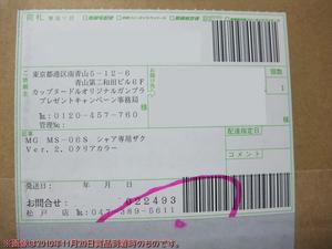 blog1037_003.jpg