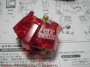 blog1037_048.jpg