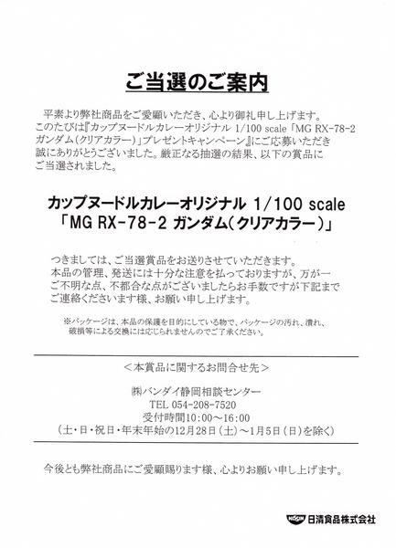 blog1038_021.jpg