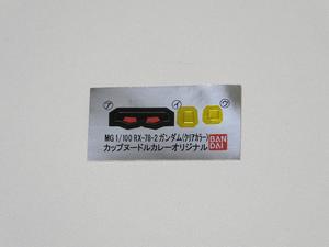 blog1038_078.jpg
