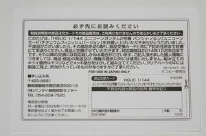 blog1026_006.jpg