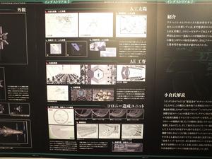 blog1051_024.jpg