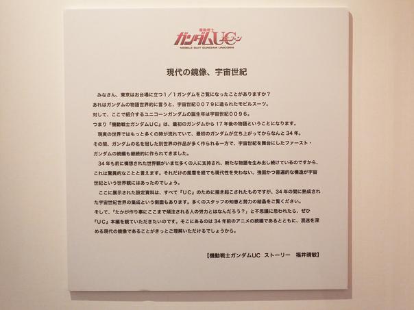 blog1051_110.jpg