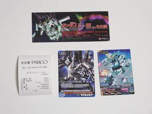 blog1051_113.jpg