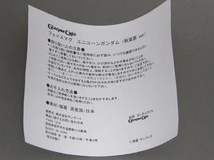 blog1051_119.jpg
