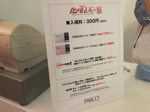 blog1067_014.jpg