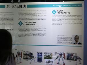 blog1068_024.jpg