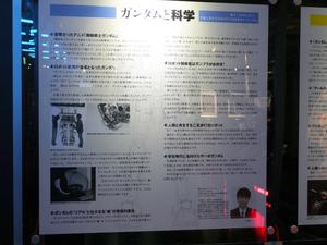 blog1068_026.jpg
