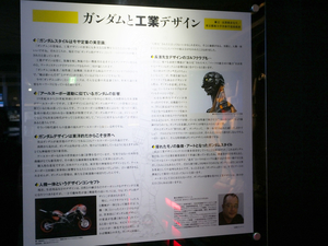 blog1068_027.jpg