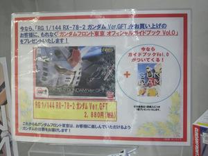 blog1068_046.jpg