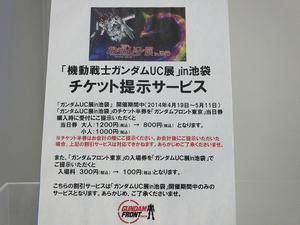 blog1068_047.jpg