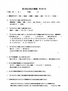 blog1068_049.jpg