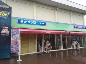 blog1131_143.jpg