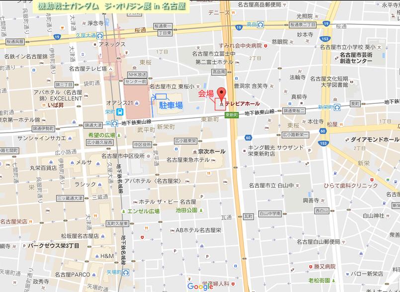 blog1348_002.jpg