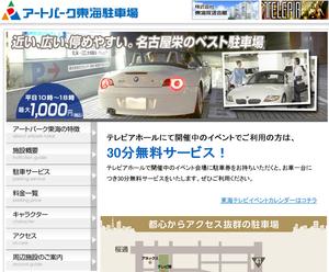 blog1348_004.jpg