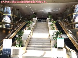 blog1348_008.jpg