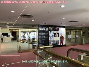 blog1348_009.jpg