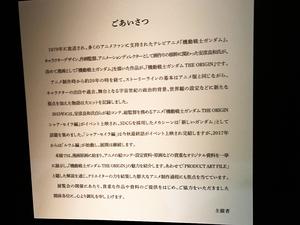blog1348_019.jpg