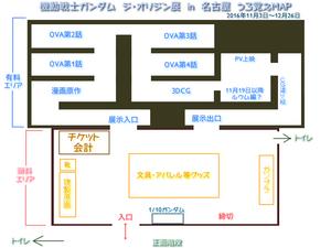 blog1348_044.jpg
