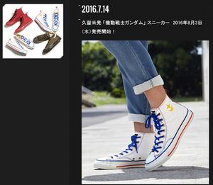 blog1348_045.jpg