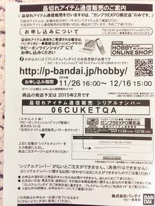 blog1098_16.jpg