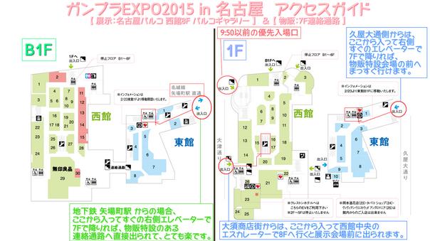 blog1121_002.jpg