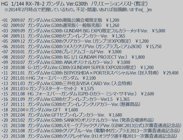blog1064_083.jpg