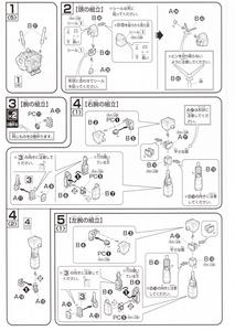 blog1140_044.jpg