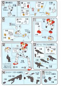 blog1140_046.jpg