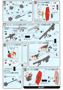 blog1140_047.jpg