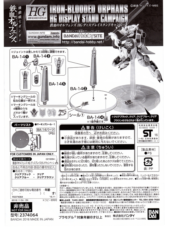 blog1362_041.jpg