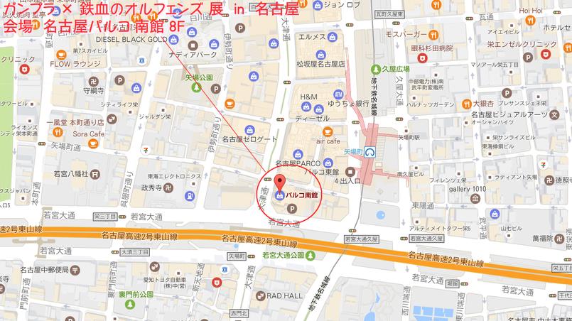 blog1390_002.jpg