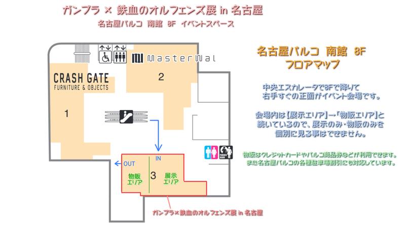 blog1390_003.jpg