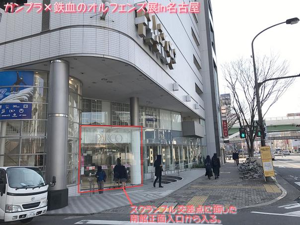 blog1390_004.jpg