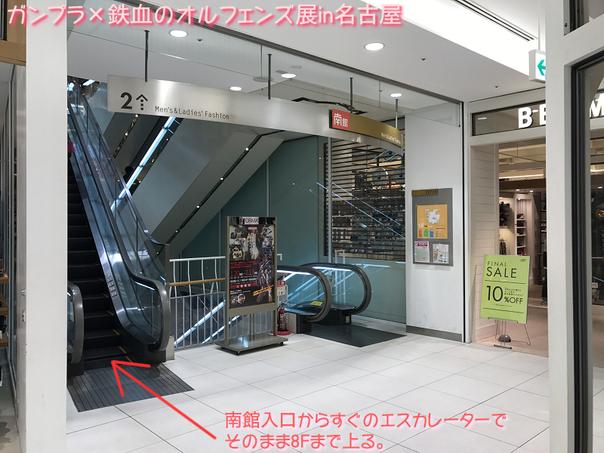 blog1390_005.jpg