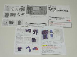 blog1040_017.jpg