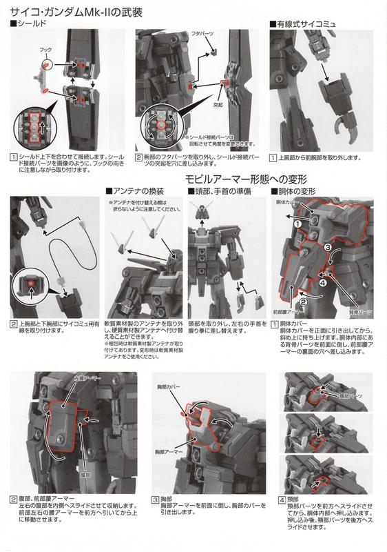 blog1040_019.jpg