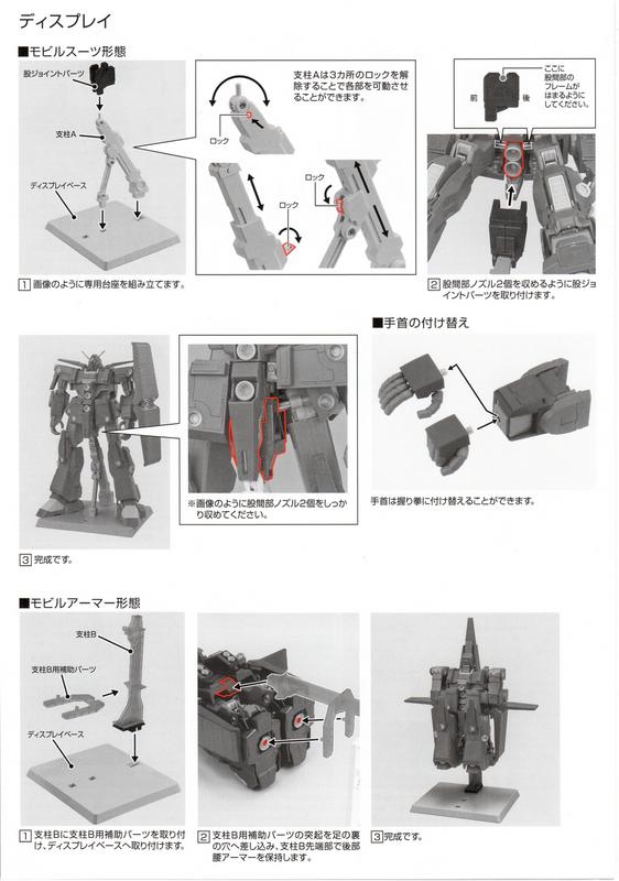 blog1040_022.jpg