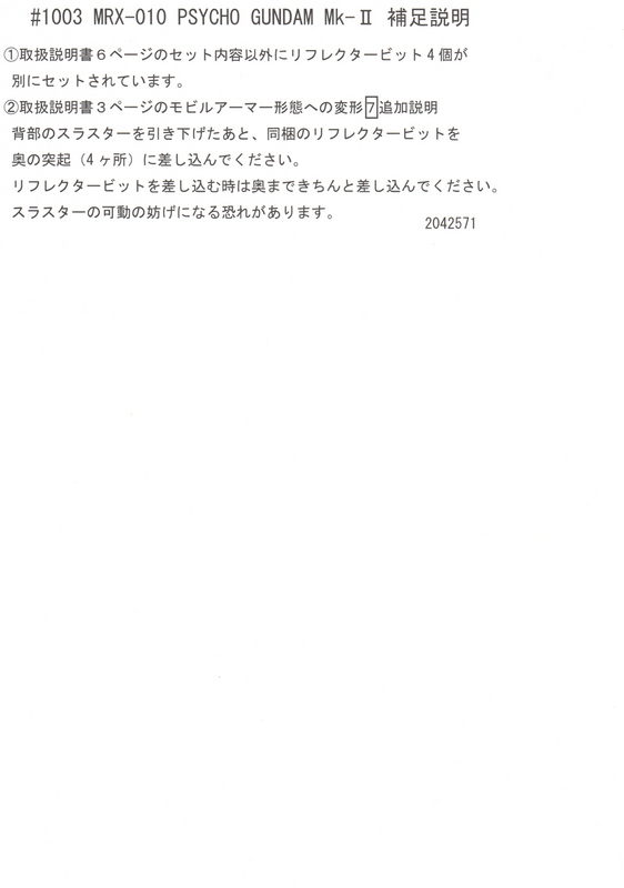 blog1040_032.jpg