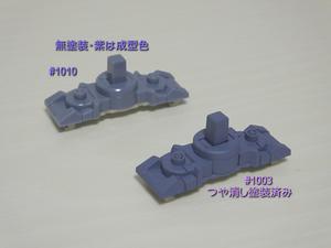blog1040_060.jpg