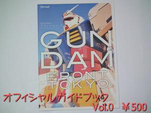 GFT2012W_1010.jpg